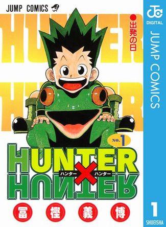 【マンガランキング】「HUNTER×HUNTER」が大人気で2週連続首位獲得