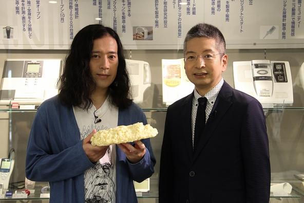 『オイコノミア』 又吉直樹 、大竹文雄 (c)NHK