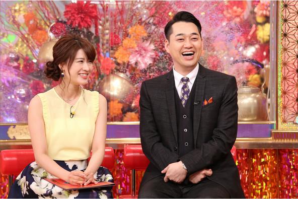 『沸騰ワード10』左から:郡司恭子(日テレアナウンサー)、設楽統(バナナマン) (c)NTV