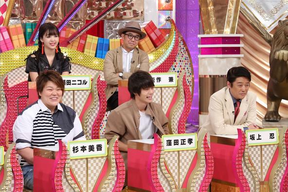 『有吉ゼミ』スタジオ収録の模様(1) (c)NTV