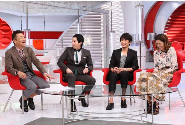 『おしゃれイズム』上田晋也、今田耕司、藤木直人、森泉 (c)NTV