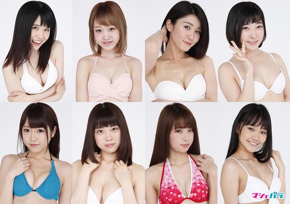 (写真・左上から)藍田麻利衣、小島瑠那、岡田ちほ、加藤圭、南野きり、麻亜子、airi、保﨑麗