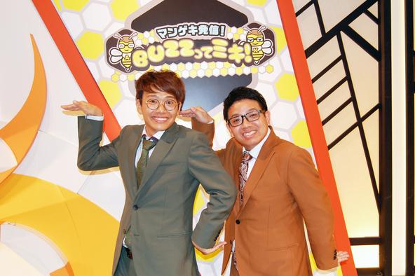 オリジナルバラエティ番組「マンゲキ発信!BUZZってミキ!」10月放送開始! (1)