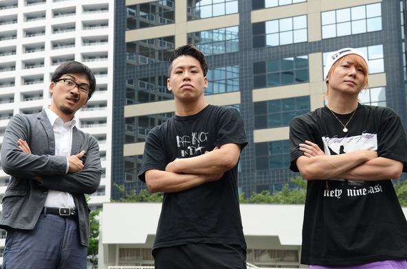 (左から)DOTAMA、伊藤今人、植木豪
