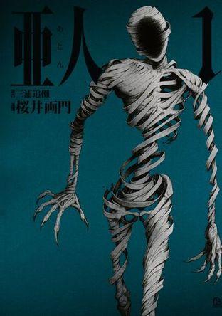 【マンガランキング】佐藤健主演の実写映画版が大ヒット中、原作漫画「亜人」が首位獲得!