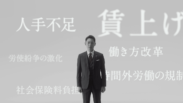 あしたのチーム、小泉孝太郎さんをアンバサダーに起用し、WEB動画「あしたの働き方改革 篇」を公開 (1)