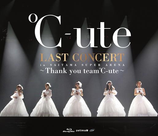 ℃-uteが解散コンサート作品で有終の美、初の総合ミュージック映像首位獲得