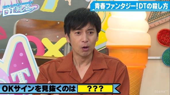 """徳井義実、 """"DT """"の特殊能力に羨望の声「それ最高じゃん!」"""