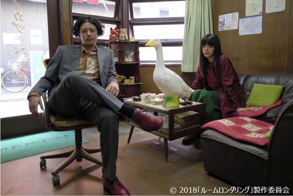 TSUTAYA CREATORS' PROGRAMからオリジナル映画誕生 映画『ルームロンダリング』が池田エライザ主演にて2018年公開決定! (1)