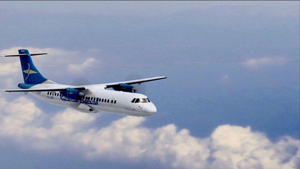 チュニインター1153便不時着水事故 - Tuninter Flight 1153 ...