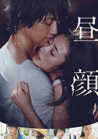 【映画ランキング】「昼顔」と「東京喰種 トーキョーグール」が初登場でワンツー!