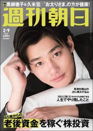 野村周平さんのやわらかな表情を、週刊朝日が撮り下ろし! (1)
