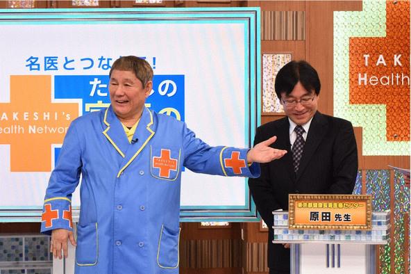 「名医とつながる!たけしの家庭の医学」【司会】ビートたけし (c)朝日放送