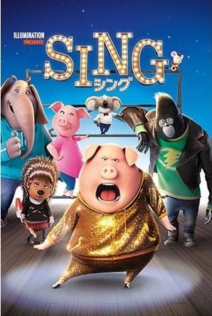 【アニメランキング】「SING/シング」がついに首位獲得! 初登場には「コードギアス」
