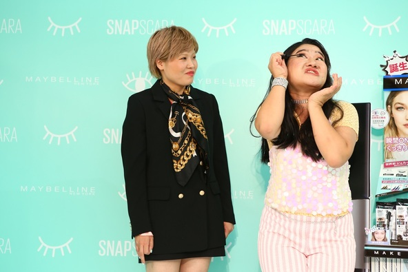 ガンバレルーヤが初の化粧品会社キャンペーンに起用!「私たちを見て世界のセレブがマネしだす」