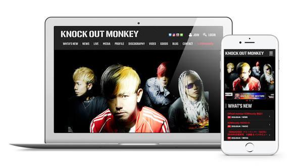 「ROCK IN JAPAN FESTIVAL2018」にも出演したKNOCK OUT MONKEY、オフィシャルファンクラブサイトがオープン