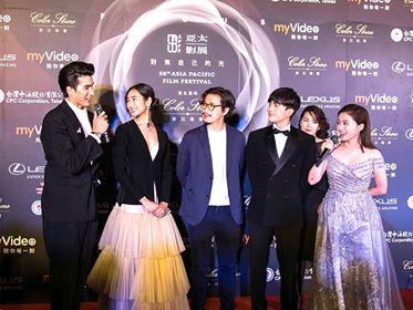 DJ KOO、ピコ太郎、孝藤右近、FAKY、Beverly、大沢樹生、桜庭ななみらが「第58回アジア太平洋映画祭」にゲスト出演