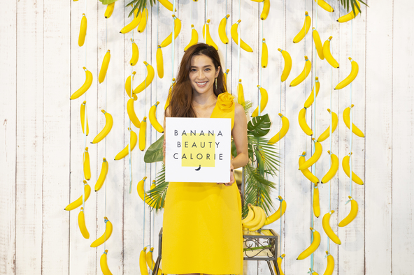 日本バナナ輸入組合アンバサダーの中村アン「今まで高カロリーだと思っていましたが、今日で誤解が解けました!」