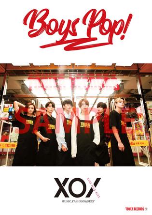 XOX、タワレコのボーイズ・グループ大PUSH企画『BOYS POP!』第15弾アーティストに決定!