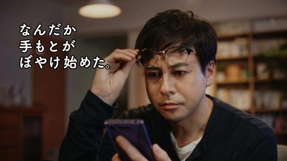"""鈴木浩介が""""手元がぼやけて見えにくい""""シーンを「こんなこととか〜♪」と歌に乗せて表現「えんきん」新CM"""