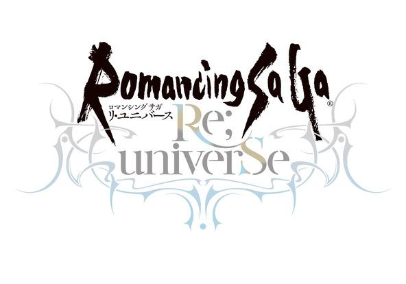 23年ぶりとなる「ロマンシング サガ」完全新作『ロマンシング サガ リ・ユニバース』事前登録者数15万人突破