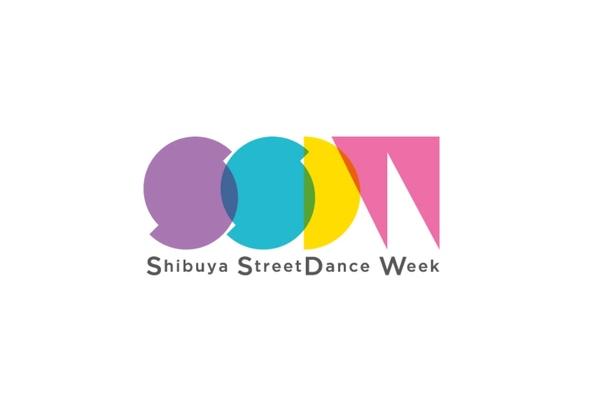 国内最大規模のストリートダンスの祭典、いよいよスタート!『Shibuya StreetDance Week 2018』