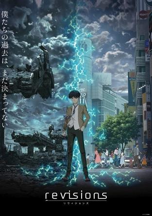 フジTV「+Ultra」第2弾は谷口悟朗監督作『revisions リヴィジョンズ』、未来人たちのキャラとキャスト情報解禁