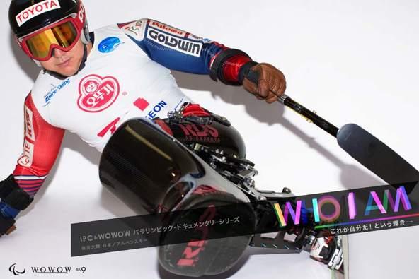 「パラリンピック・ドキュメンタリーシリーズ WHO I AM」シーズン2(森井大輝)が第49回科学放送高柳賞 最優秀賞を受賞