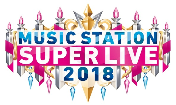 嵐、関ジャニ∞、King & Princeらジャニーズアーティストたちが多彩な楽曲披露! 『Mステ スーパーライブ』