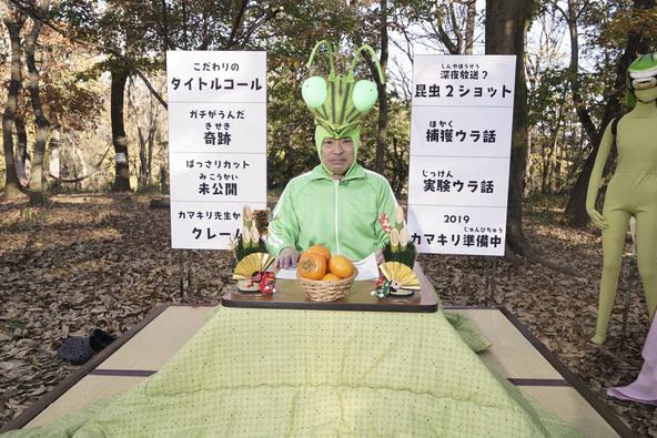 『香川照之の昆虫すごいぜ!お正月SP』香川照之 (c)NHK