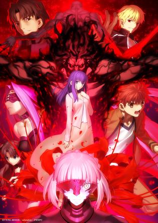 『劇場版「Fate/stay night [Heaven's Feel]」II.lost butterfly』動員・興行収入 共に週末ランキング1位を獲得!