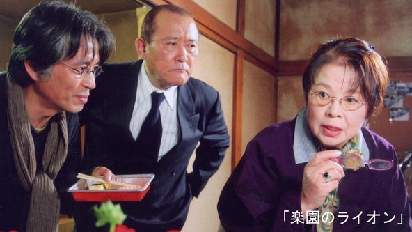 市原悦子さんを偲び、過去に主演を務めたミステリー作品をBS-TBSで放送