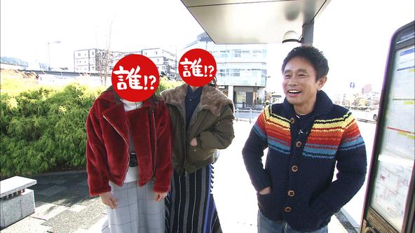 浜田雅功が滋賀育ちの美人姉妹と京都ロケ、妹が「ちょっとここで脱いでいいですか」とまさかの寄り道!?