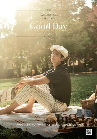 韓国俳優「パク・ボゴム 来日ファンミーティング」にて初の公式ペンライト発売決定!