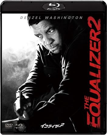 『イコライザー2』 ブルーレイ&DVD、主演デンゼル・ワシントンらが続編への期待と構想を語るインタビュー公開
