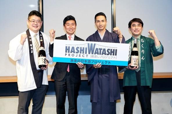 橘ケンチ(EXILE/EXILE THE SECOND)が和服で登場「日本酒は人と人を出会わせる不思議な力を持っている」