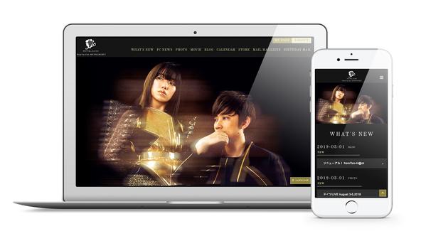 """Tom-H@ckを中心としたクリエイティブユニット""""MYTH&ROID""""のファンクラブが新たにオープン"""