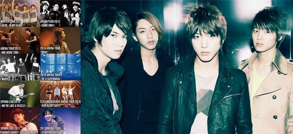 """韓国ロックバンド・CNBLUEのライブの魅力をすべて凝縮した珠玉のスーパーライブ映像が""""3日間限定""""全国一斉公開!!"""