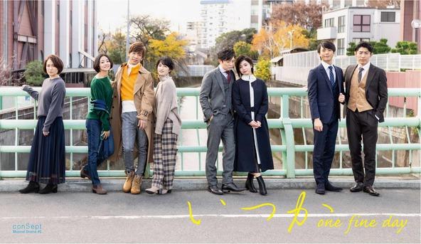 原作映画『One Day』のイ・ユンギ監督来日決定!新作ミュージカル『いつか〜one fine day』