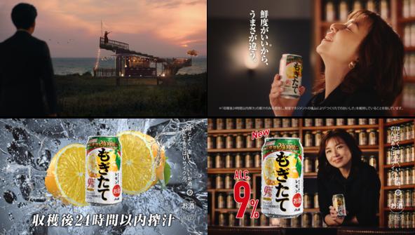 """山口智子、バーテンダーに扮し""""チューハイのおいしさ""""を「教えてあげる」と自然体で演技!「アサヒもぎたて」新CM"""