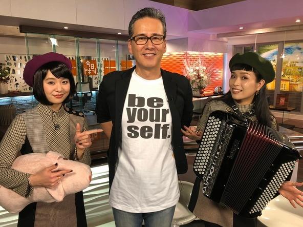 日本のみならず海外からも注目集める姉妹ユニット、チャラン・ポ・ランタンが赤裸々トーク&ミニライヴ!『音ドキッ!』