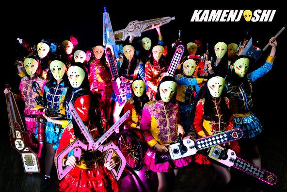 仮面女子や神戸兄弟による圧巻のライブパフォーマンスも!期間限定夜間イベント『ナイトスカイウォーク』開催