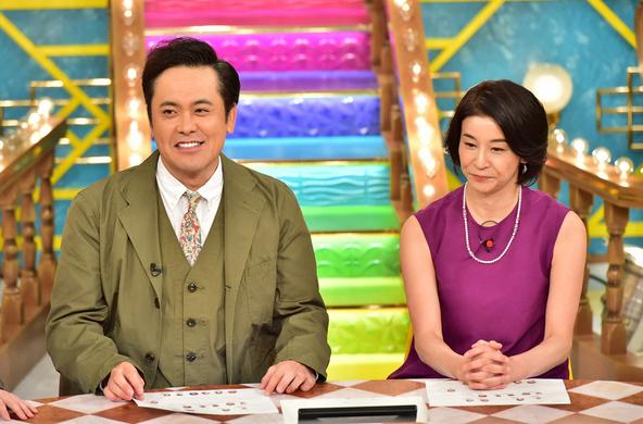 『有田哲平と高嶋ちさ子の人生イロイロ超会議』〈MC〉有田哲平(くりぃむしちゅー)、高嶋ちさ子(1) (c)TBS