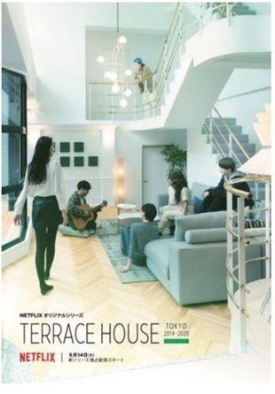 新シーズンの舞台はTOKYO!『TERRACE HOUSE TOKYO 2019-2020』メインビジュアルを公開