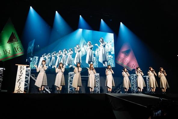 欅坂46二期生、伝統の「おもてなし会」で魅せた9人の個性と決意!! (1)