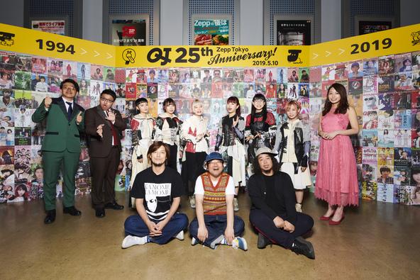 BiSH、サンボマスターの熱狂ライブにミキ亜生も「ヤバすぎる!」と大興奮!「Quick Japan」創刊25周年ライブが大盛況