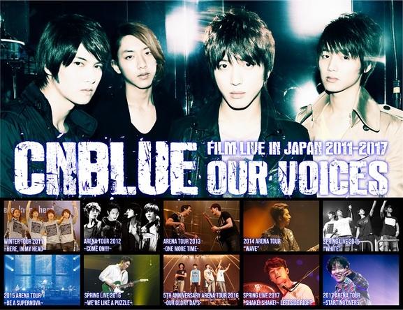 韓国ロックバンド・CNBLUEのスーパーライブ映像を、熱狂的アンコールに応え一夜限りの追加上映決定!