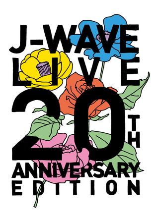 今市隆二、スガ シカオ、フジファブリック、SIRUP、さかいゆう追加決定!「J-WAVE LIVE 20th ANNIVERSARY EDITION」