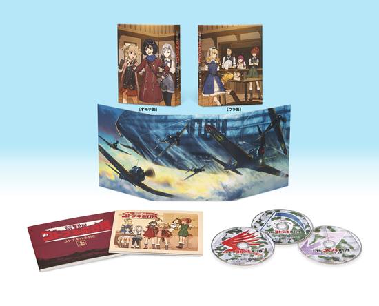 監督・水島努×シリーズ構成・横手美智子によるオリジナル最新作TVアニメ『荒野のコトブキ飛行隊』Blu-ray BOX上巻を発売