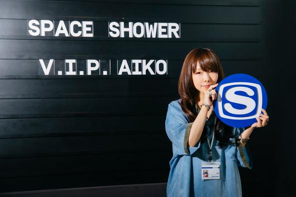 aikoの特別番組をスペースシャワーTVで独占放送!ドローン操縦やお寿司大食いチャレンジなど aikoが様々なミッションに挑戦?! (1)